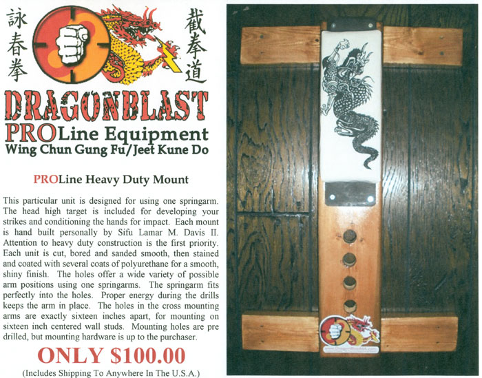 DragonBlast Heavy Duty Mount
