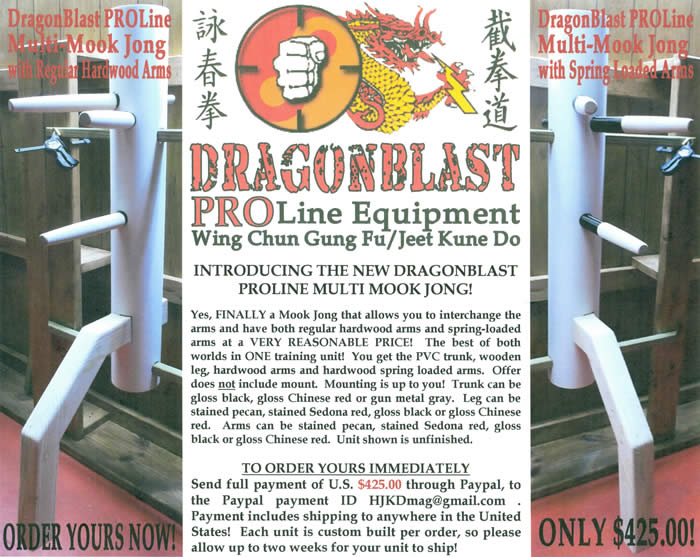 DragonBlast PROLine Multi-Mook Jong with Regular Hardwood Arms